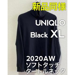 ユニクロ(UNIQLO)の【新品同様】ユニクロ ソフトタッチタートルネックT ブラック XL 黒 長袖(Tシャツ/カットソー(七分/長袖))