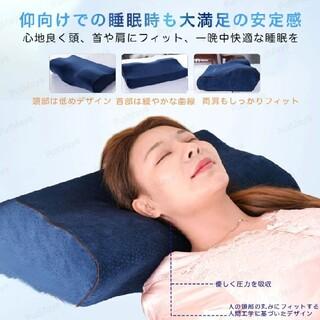 枕 低反発