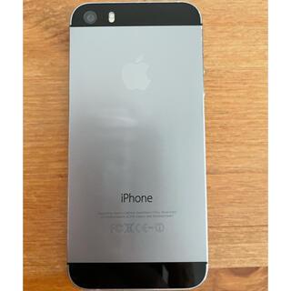 Apple - iPhone5s 本体 スペースグレイ docomo 32GB