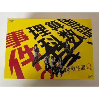 ヘイセイジャンプ(Hey! Say! JUMP)の探偵学園Q DVD-BOX〈7枚組〉(TVドラマ)