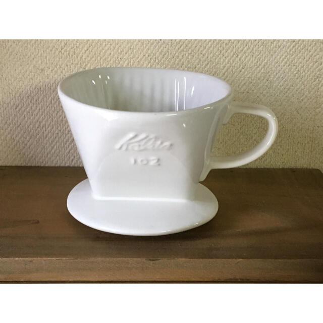 CARITA(カリタ)のCARITA(カリタ)・コーヒードリッパー102 インテリア/住まい/日用品のキッチン/食器(調理道具/製菓道具)の商品写真
