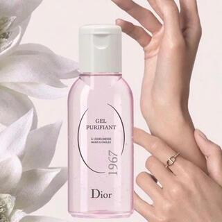 Christian Dior - 貴重‼︎ ディオール ピュリファイング ジェル 75ml