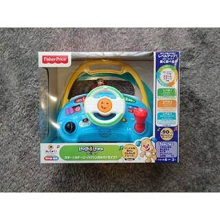 Fisher-Price - 知育玩具 車 ベビー ハンドル フィッシャープライス バイリンガルでドライブ