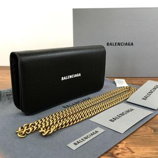 バレンシアガ(Balenciaga)の未使用品 BALENCIAGA チェーンウォレット バレンシアガ 422(財布)