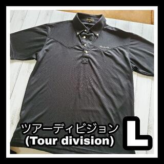 メンズ ゴルフウェア ポロシャツ ツアーディビジョン