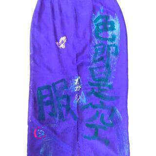 マルタンマルジェラ(Maison Martin Margiela)の確認用 GETEMONTS 色即是空 空即是色 シルクスカート(ロングスカート)