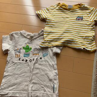 ザラ(ZARA)のtシャツ apres les cours zara 男の子(Tシャツ/カットソー)