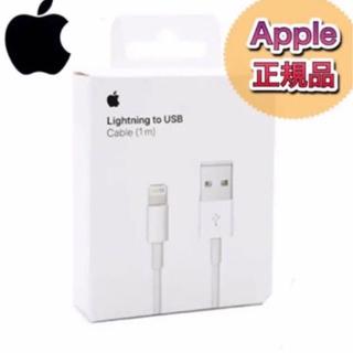 箱なし iPhone 純正ケーブル 1m 2本 委託工場直送品