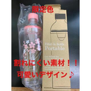 ハリオ(HARIO)のフィルターインボトル ポータブル400ml桜柄(容器)