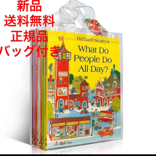 Richard Scarryリチャードスキャリー 英語絵本 絵辞書10冊(洋書)