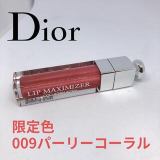 Dior - 希少 限定色 未使用 Dior アディクトリップ 009パーリーコーラル