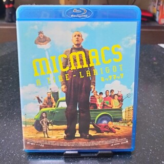 ミックマック Blu-ray(外国映画)