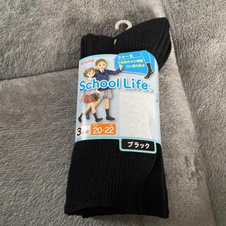 アツギ(Atsugi)のスクールソックス3足(靴下/タイツ)