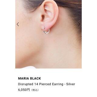 エストネーション(ESTNATION)のMARIA BLACK マリアブラック ピアス 片耳用no2(ピアス)