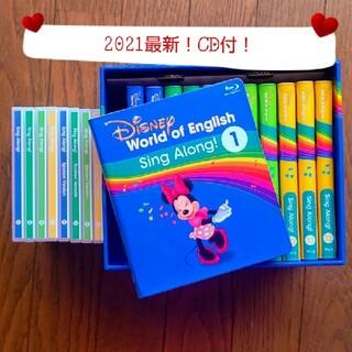 ディズニー(Disney)の【ブルーレイ、CD】シングアロング【2021年購入】(キッズ/ファミリー)