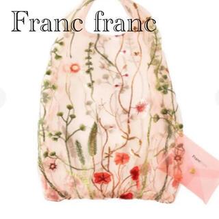 フランフラン(Francfranc)のフランフラン チュールバック(その他)