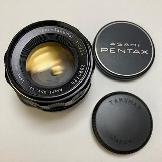 ペンタックス(PENTAX)の美品 黄文字 Super-Takumar 55mm F2 純正CAP タクマー(レンズ(単焦点))