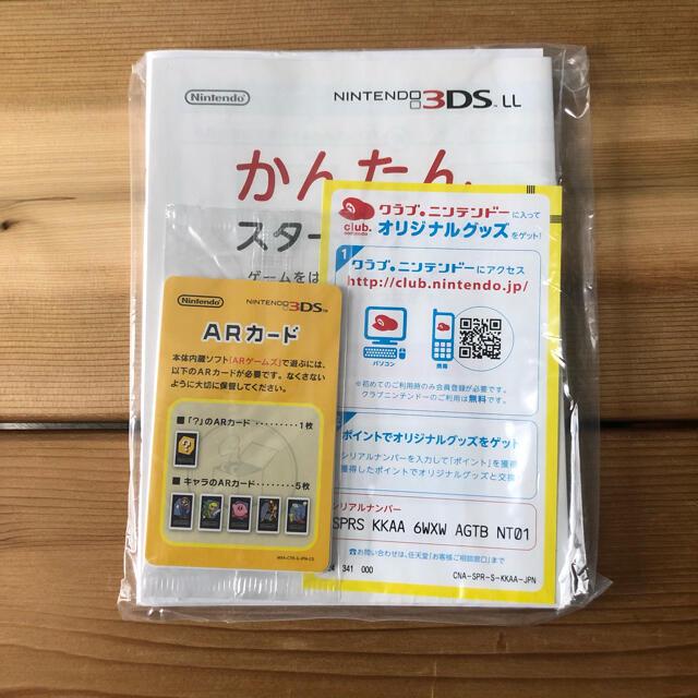 ニンテンドー3DS(ニンテンドー3DS)のニンテンドー3DS LL ブラック エンタメ/ホビーのゲームソフト/ゲーム機本体(携帯用ゲーム機本体)の商品写真