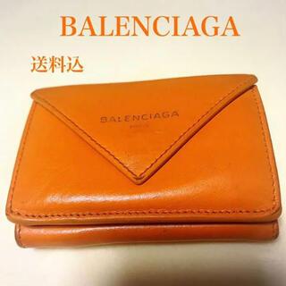 バレンシアガ(Balenciaga)の《yuma_m様専用》バレンシアガ三つ折り財布 オレンジ(財布)