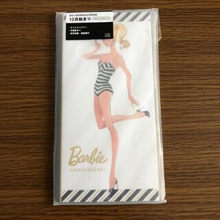 バービー(Barbie)の未使用、2021年、バービー、手帳(カレンダー/スケジュール)
