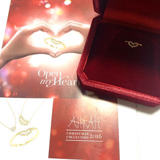 アーカー(AHKAH)のアーカー 2016年クリスマス限定 ビリーブハートノエル リング(リング(指輪))