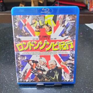ロンドンゾンビ紀行 Blu-ray(外国映画)