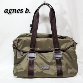 agnes b. - 【美品♪】アニエスベー  大容量  軽量 2way ナイロンバッグ  カーキ 緑