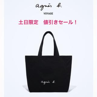 agnes b. - アニエスベー agnes b VOYAGE ブラック
