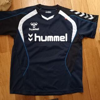 ヒュンメル(hummel)のHummel サッカーユニフォーム? tee 150センチから160センチ(Tシャツ/カットソー)