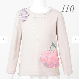 エニィファム(anyFAM)の新品 any FAM エニィファム 長袖Tシャツ ポシェットポケット 110(Tシャツ/カットソー)