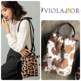 TOMORROWLAND - 定価28600円 新品 ヴィオラドーロ 2way ハラコ バッグ