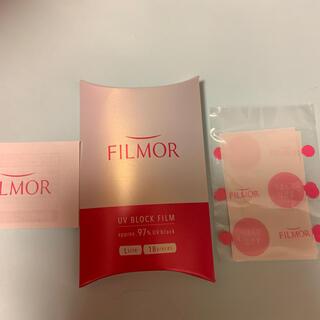 フィルモア UVブロックフィルム Lサイズ 16枚(その他)