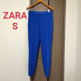 ザラ(ZARA)のZara ロイヤルブルー スラックスパンツ フルレングス Sサイズ(カジュアルパンツ)