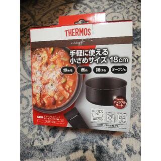 サーモス(THERMOS)の【新品未使用】取っ手の取れる鍋18cmサーモス(鍋/フライパン)