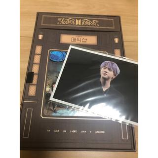 防弾少年団(BTS) - BTS MAGIC SHOP マジショ Blu-ray 抜けなし 新品