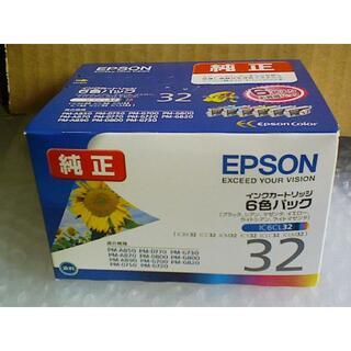 エプソン(EPSON)のEPSON IC6CL32 純正 6色セット ひまわり エプソン(その他)