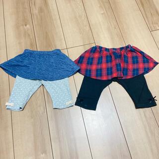 ニシマツヤ(西松屋)のスカート付きズボン 2枚 60〜70cm(パンツ)