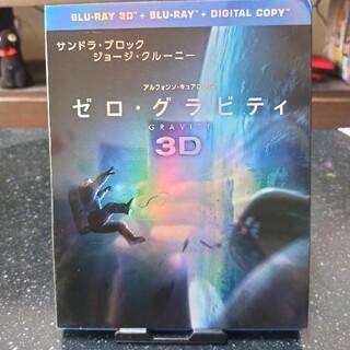 【初回限定生産】ゼロ・グラビティ 3D&2D ブルーレイセット Blu-ray(外国映画)