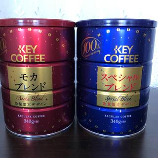 キーコーヒー 粉タイプ ペーパー式 4缶