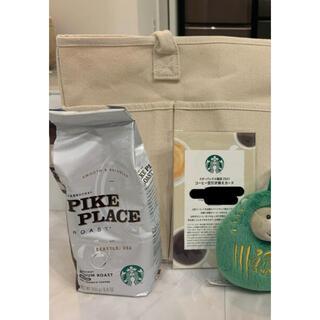 Starbucks Coffee - お好きなコーヒー豆引換券☆コーヒー豆