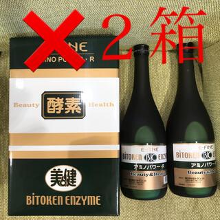 ビトケン酵素 2本入 ❌2箱(その他)