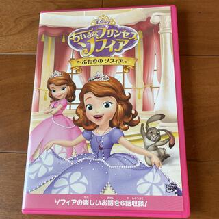 ディズニー(Disney)の小さなプリンセスソフィア DVD(アニメ)