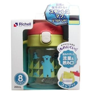 Richell - リッチェル☆トライ コップマグ