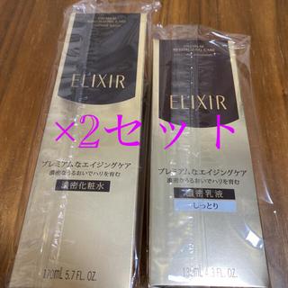ELIXIR - エリクシール エンリッチド ローション CB  エマルジョン CB I