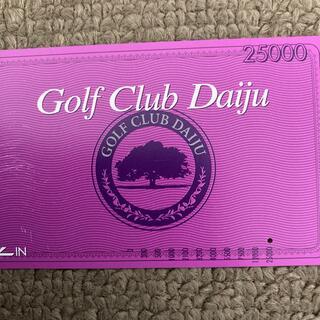 ゴルフクラブ大樹 練習用カード 動作確認済(ゴルフ場)