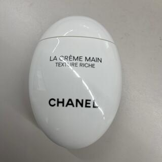 CHANEL - ラ クレーム マン リッシュ ハンドクリーム