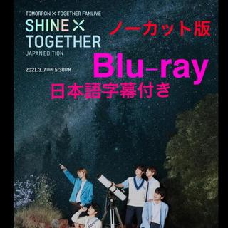 TXT LIVE Blu-ray