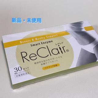 新品 レクレア (1箱 30本入り)