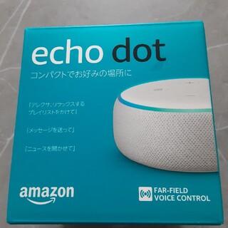 ECHO - amazon echo dot  第3世代 サンドストーン 開封·未使用