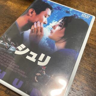 シュリ DVD(外国映画)